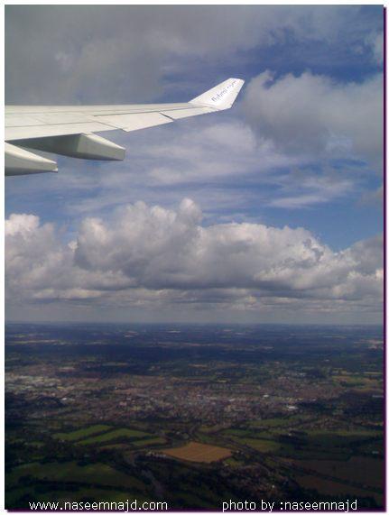 ايرلندا الرياض دبلن اوربا أثلون قولوي